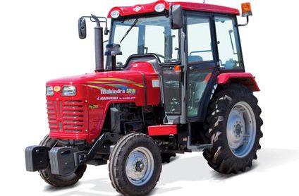 Mahindra 575 DI MKM